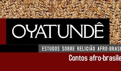 e-oyatunde1