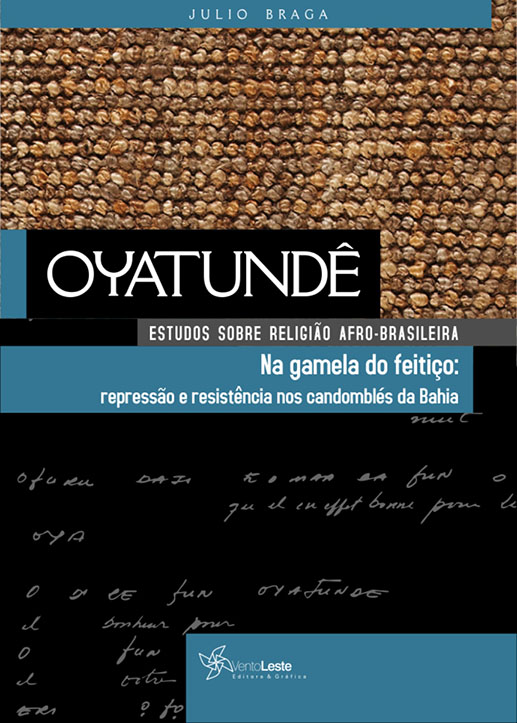 e-oyatunde5